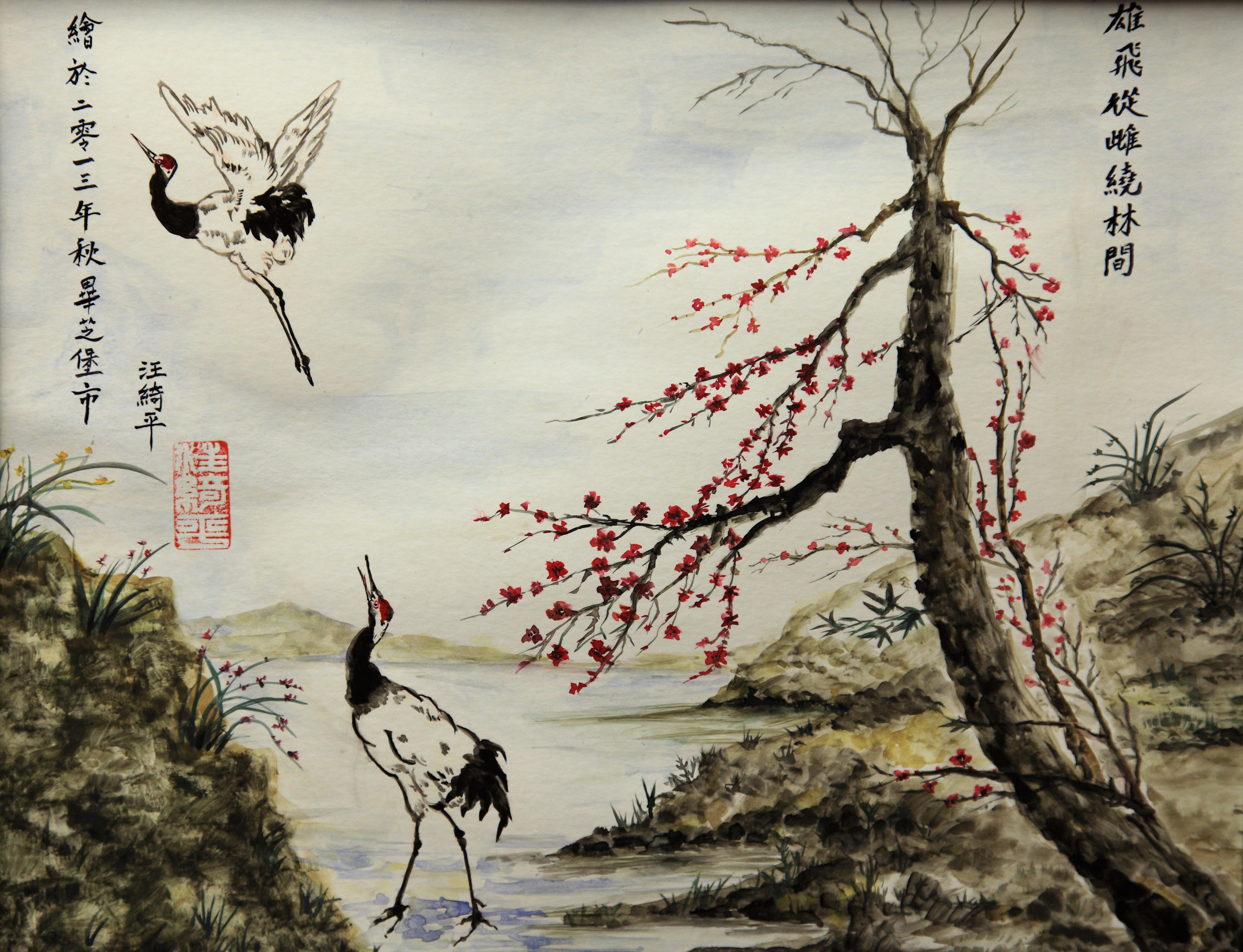 Watercolor in chinese painting style lucia wong artwork for Chinese mural art